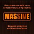 Массив, изготовление лестниц в Одессе