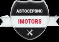 IMotors, автооборудование