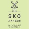Загородный комплекс «Эколандия»