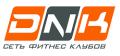 ДНК, фитнес-клуб в Одессе