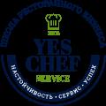 Service Yes Chef - курсы поваров,кулинария для домохозяек,как открыть ресторан,администратор