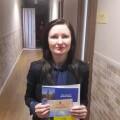 Адвокат Попова Светлана Юрьевна