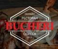 Бушери (bucheri), доставка еды, доставка мяса, доставка шашлыка