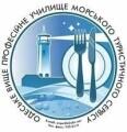 Одесское высшее профессиональное училище морского туристического сервиса