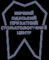 Перший Одеський Приватний Стоматологічний Центр ( First private dental center)