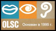 Логотип - Одесский лингвистический центр (Odessa Language Study Centre), сеть учебных центров Oxford