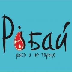Логотип - Рибай, ресторан