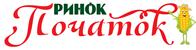 Логотип - Продовольственный оптово-розничный рынок «Початок»
