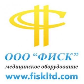 Логотип - Фиск, ООО, оснащение медицинских учреждений и химических лабораторий