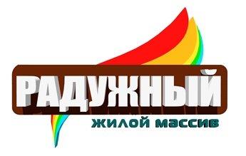 Жилой Комплекс «Радужный» Одесса