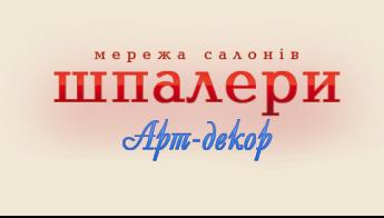 Логотип - Арт-декор, салон обоев