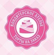 Торты на заказ в Одессе, Кондитерское ателье Bizet