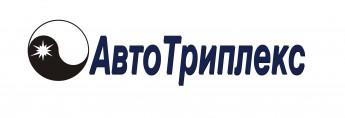 Логотип - АвтоТриплекс, автостекла