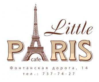 Little Paris, кафе-кондитерская