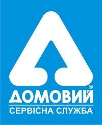 Логотип - Домовой2