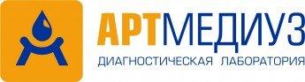 Логотип - ООО «Артмедиуз», медицинская лаборатория