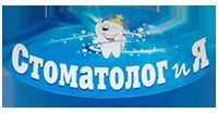 Логотип - Стоматолог и Я, стоматологическая клиника в Одессе