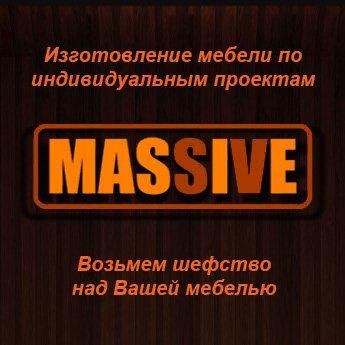 Логотип - Массив, мебель на заказ в Одессе, Massive