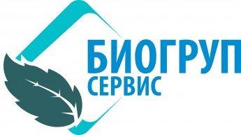 Логотип - Биогруп Сервис, вывоз мусора, услуги ассенизатора, спецтехника в Одессе