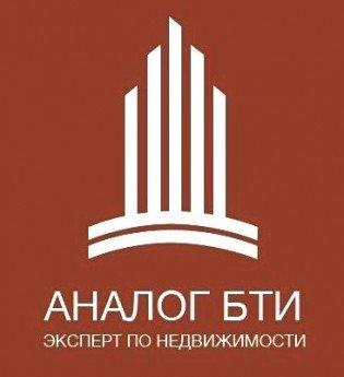 Логотип - Аналог БТИ - эксперт по недвижимости