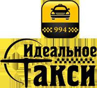 Логотип - Идеальное такси 994, 1544.15-65