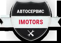 Логотип - IMotors, СТО