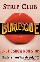 Логотип - Burlesque, стрип-клуб
