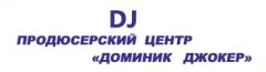 """Логотип - Продюсерский центр  """"Доминик Джокер"""""""