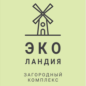 Логотип - Эколандия Эко ландия, Загородный комплекс