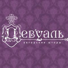 Логотип - Девуаль, салон авторских штор