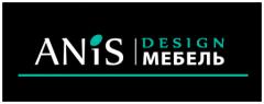 Логотип - Anis, дизайн-студия