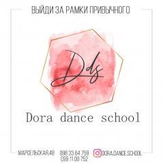 Логотип -  Dora Dance School, танцевальная школа