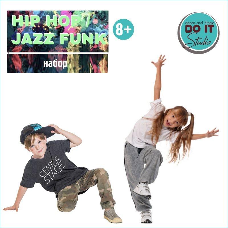 хип-хоп & джаз фанк
