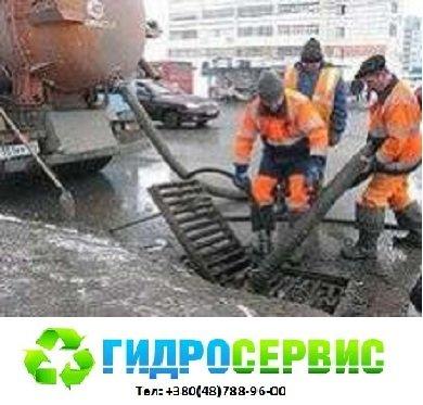 Чистка наружной ливневой канализации в Одессе, фото-1