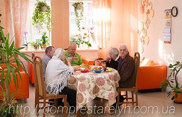 Пансионат для пожилых людей в Запорожье, Пансионат для престарелых в Запорожье, Частный дом престарелых в Запорожье, Хоспис в Запорожье, Дом престарелых в Запорожье, Уход за пожилыми людьми в Запорожье, Услуги сиделки в Запорожье, Сиделка в Запорожье
