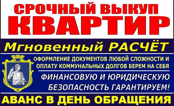 500 рублей является взяткой