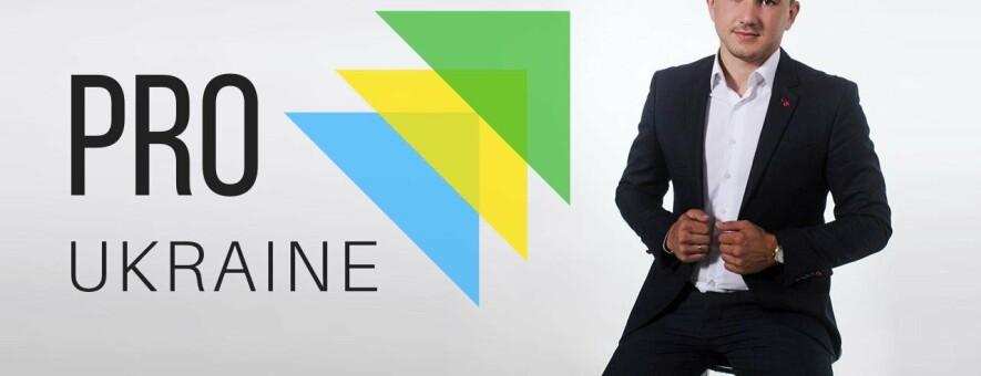 ProUkraine - всеукраинская площадка для зарубежных инвесторов от одесс