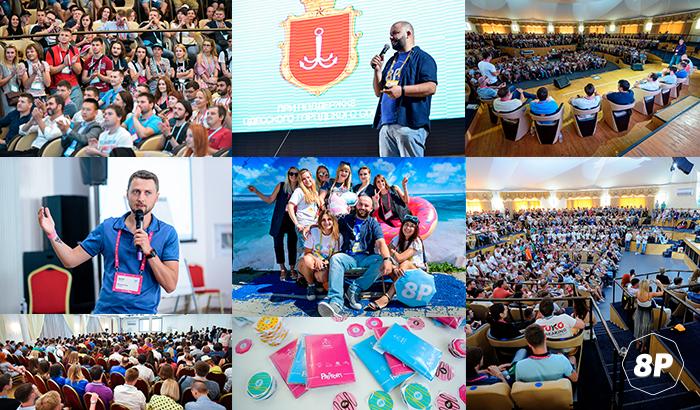 В Одессе состоялась мощная конференция об интернет-маркетинге 8Р 2017, фото-1