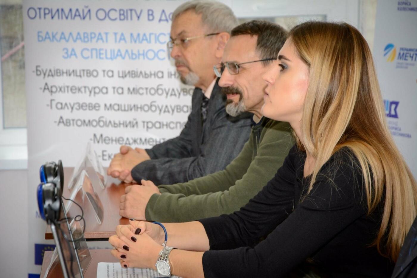 Открыт престижный конкурс «Архитектор 2018» для талантливых украинских студентов, фото-7