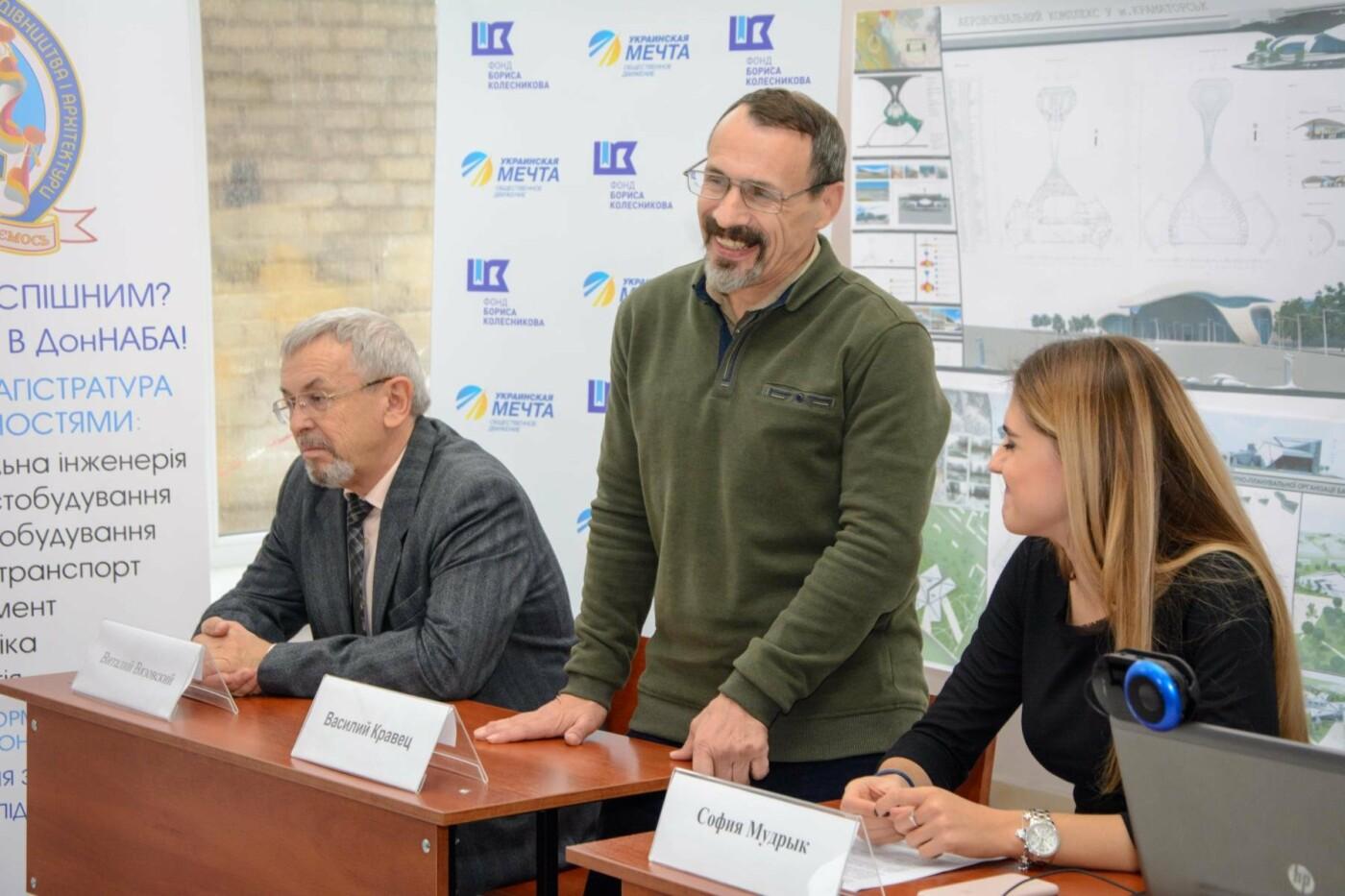 Открыт престижный конкурс «Архитектор 2018» для талантливых украинских студентов, фото-6