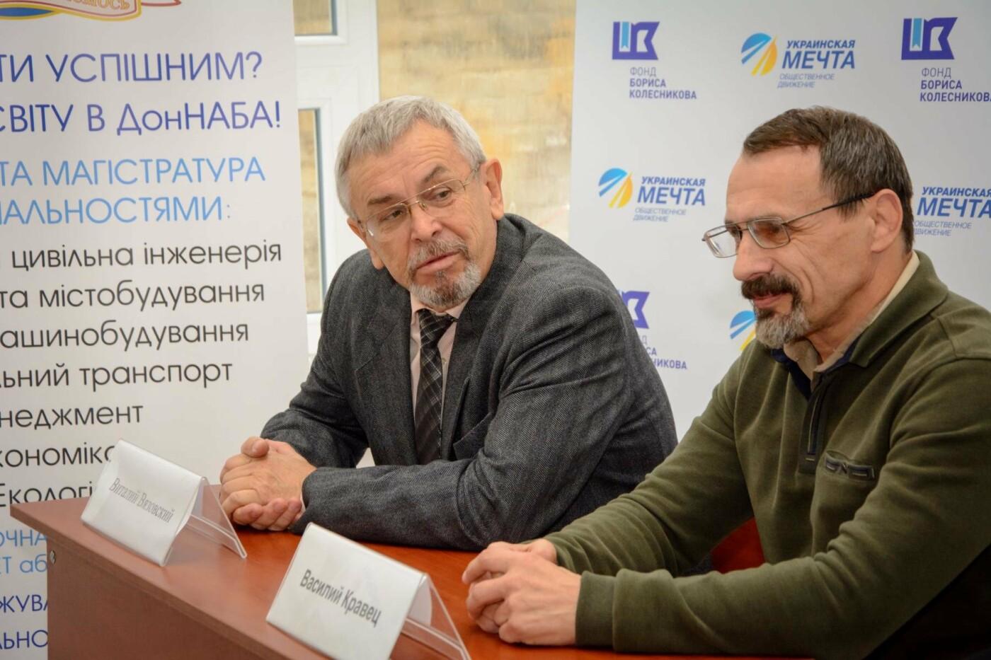 Открыт престижный конкурс «Архитектор 2018» для талантливых украинских студентов, фото-4