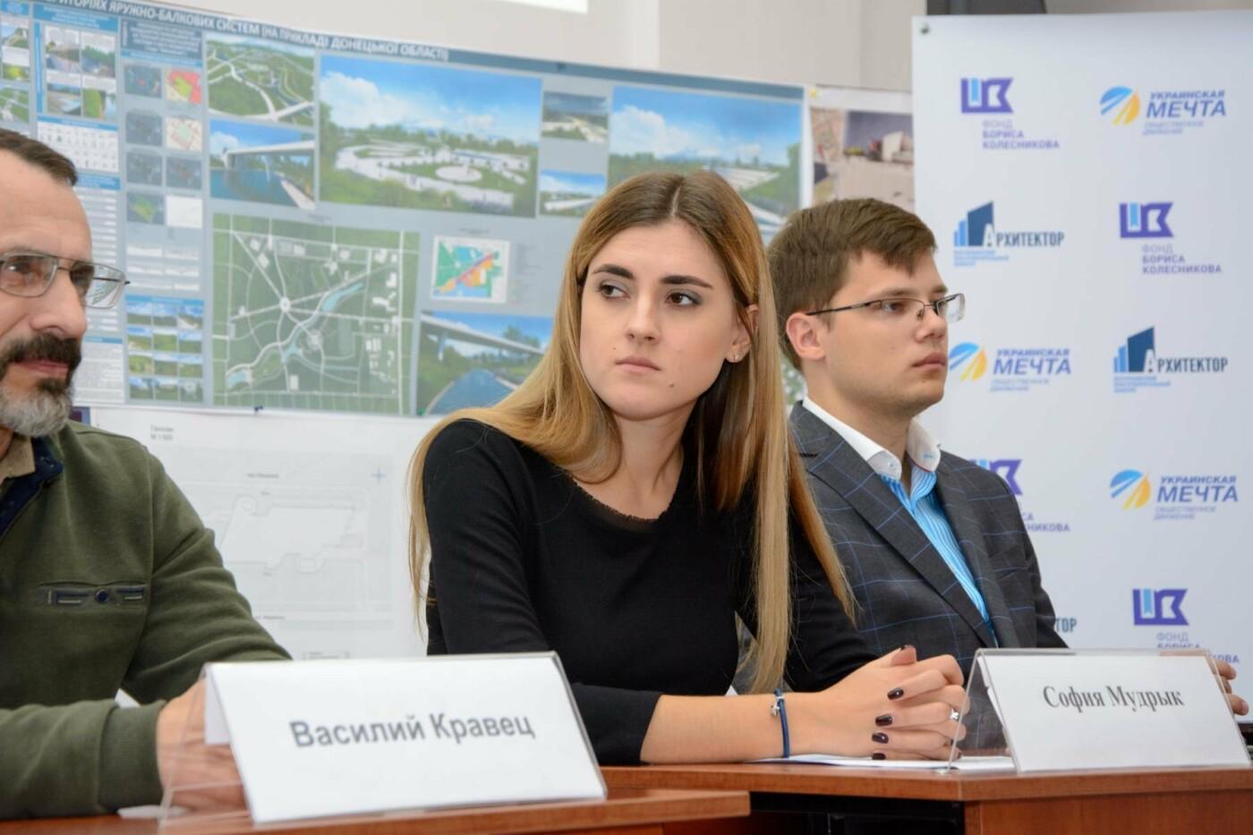 Открыт престижный конкурс «Архитектор 2018» для талантливых украинских студентов, фото-9