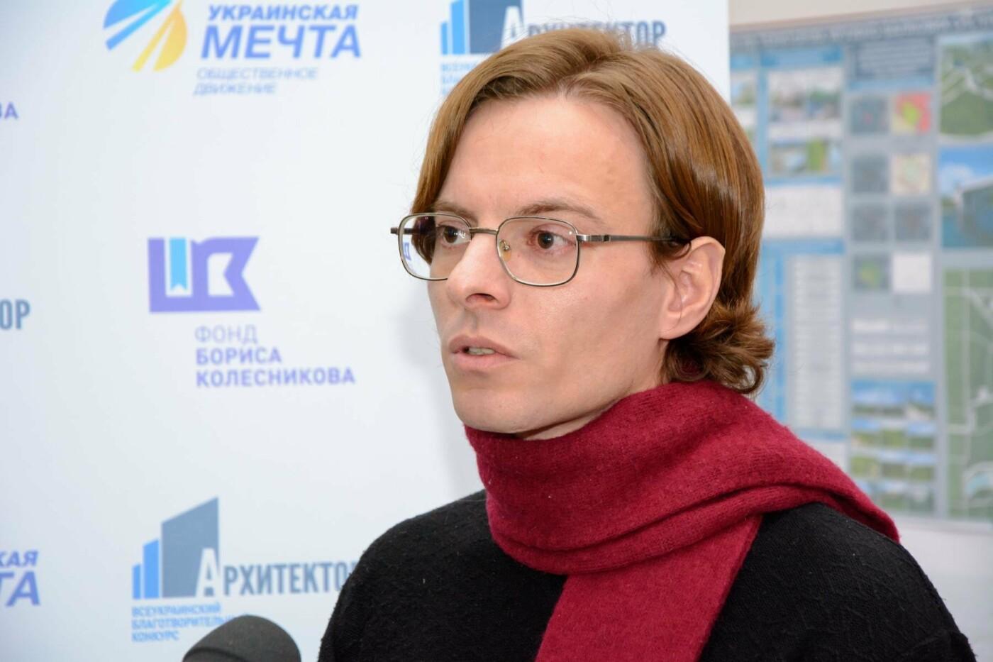 Открыт престижный конкурс «Архитектор 2018» для талантливых украинских студентов, фото-10