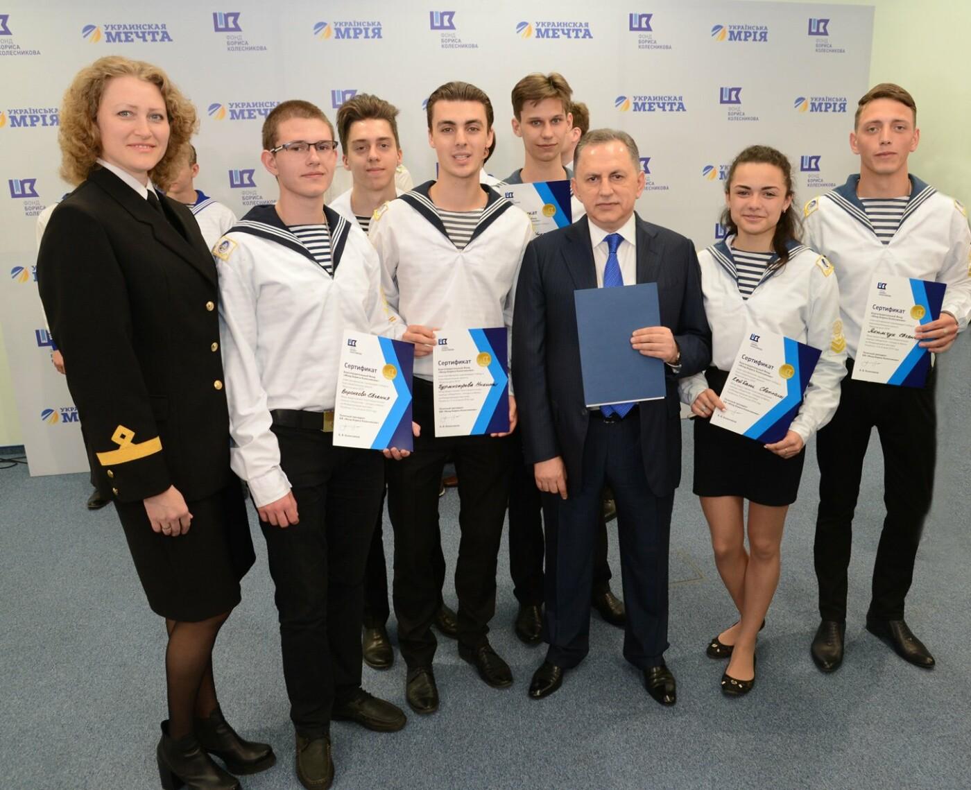 Студенты морских вузов Одессы стали лучшими во всеукраинском конкурсе и летят в Афины, фото-4