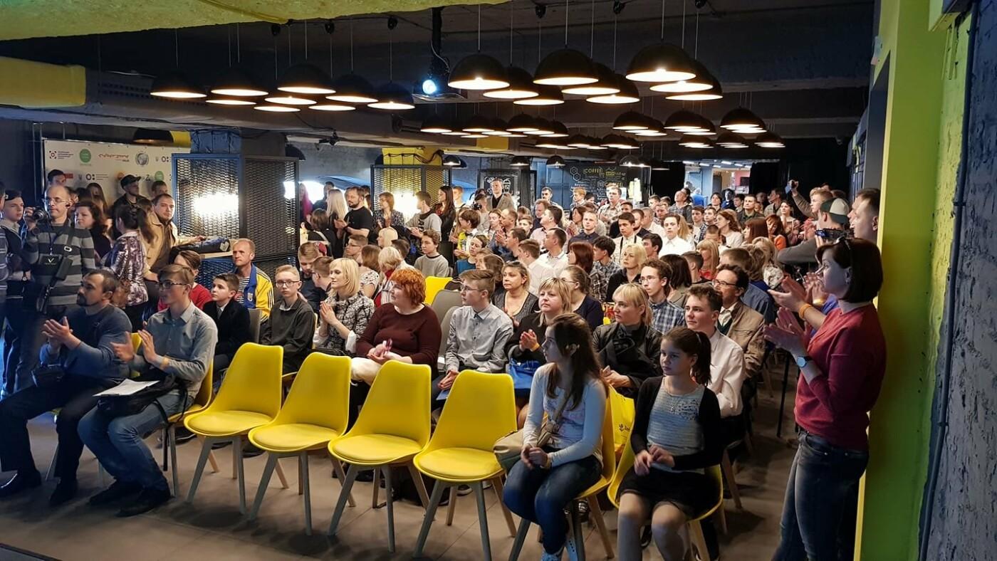 Четверо юных одесситов достойно представили наш регион на Всеукраинском конкурсе «iTalent», фото-1
