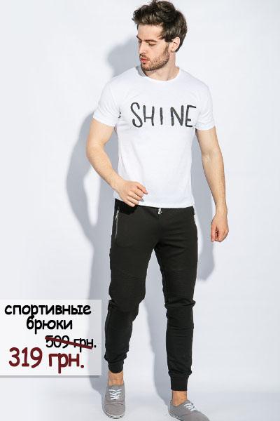 Как одеть всю семью на лето за 1000 грн.?, фото-10