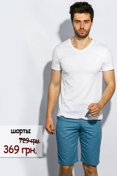 Последняя ночь - Последняя цена: скидки на одежду до -90, фото-11