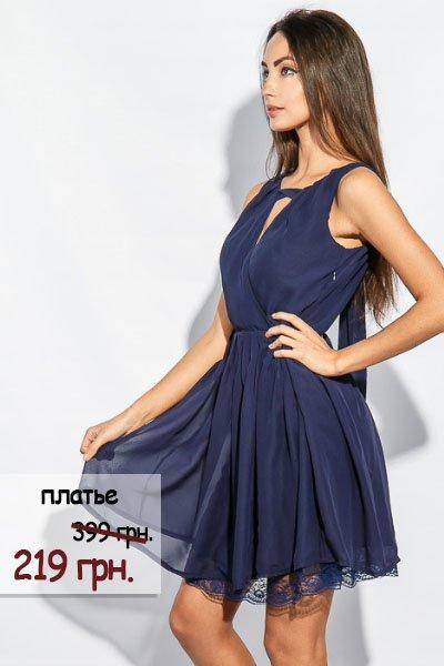 Последняя ночь - Последняя цена: скидки на одежду до -90, фото-8