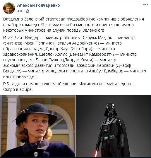 Одесский нардеп нарядится клоуном и придет в эфир, - ВИДЕО , фото-1