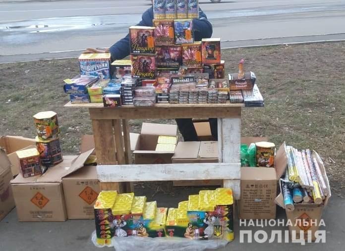 Торговцев пиротехникой вне закона под Одессой оштрафовали на тысячу гривен, - ФОТО, фото-1
